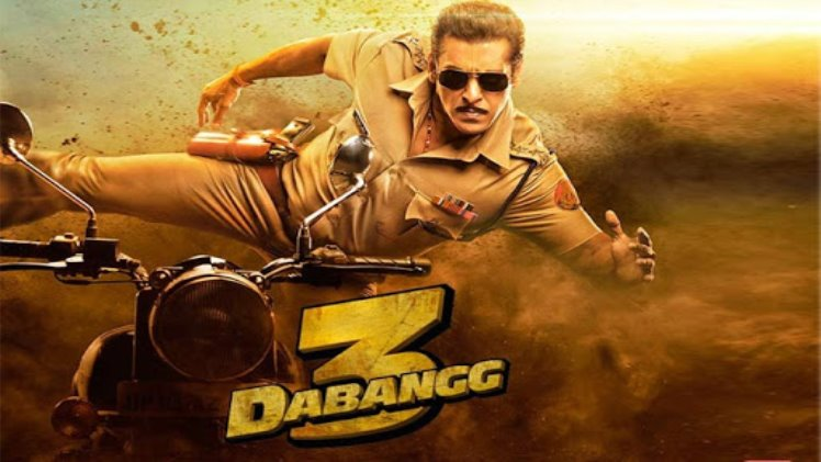 Photo of Dabangg 3 Movie review