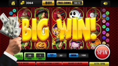 Photo of How to win at online slots