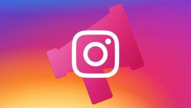 Photo of Ways to Improvise Business Marketing Strategy on Instagram