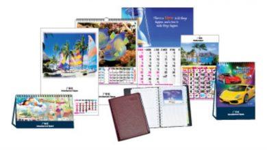 Photo of Where to buy Calendars in Australia in Bulk Quantity