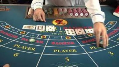 Photo of How To Play And Playing Tips Of Mobile Baccarat?