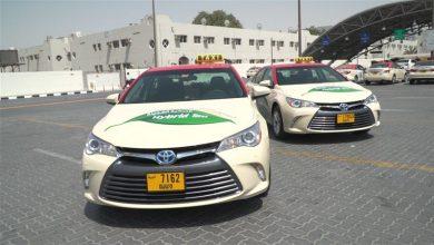 Photo of Rent a Car Dubai : Safest Car Rental Platform in Dubai