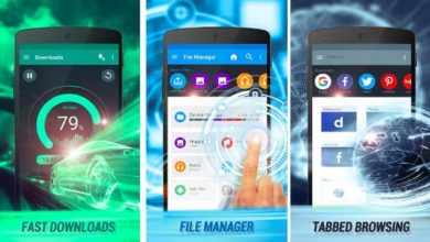 Photo of Benefits Of Setting Up Applications Download Manager On Your Android Phone